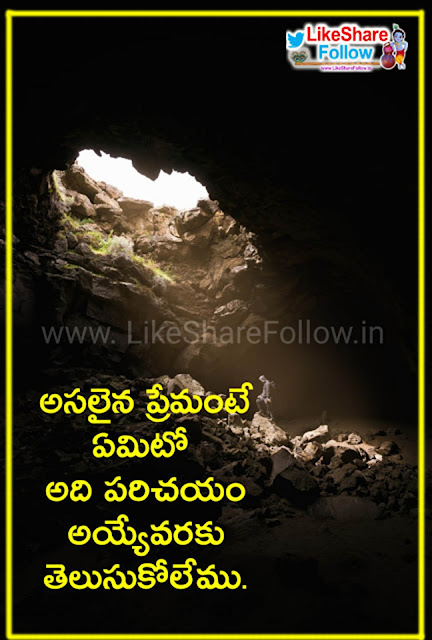 best telugu love quotes images 503