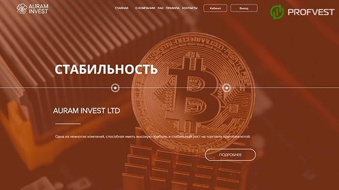 Новости от Auram Invest LTD