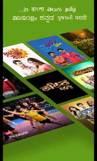bengali movie download Hotstar
