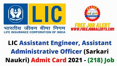 Sarkari Exam: LIC Assistant Engineer, Assistant Administrative Officer (Sarkari Naukri) Admit Card 2021 - (218) Job