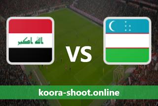 بث مباشر مباراة أوزباكستان والعراق اليوم بتاريخ 29-03-2021