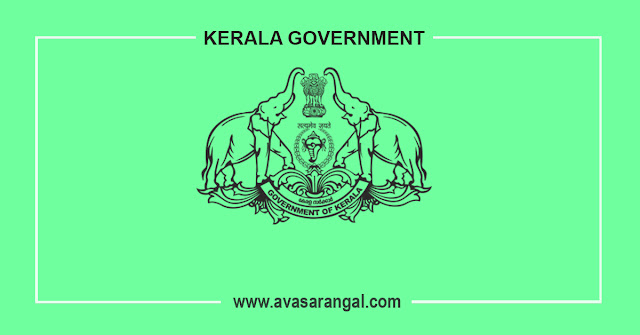 Kerala PSC Notification 2020 for LP/UP School Teacher vacancy in Education Department.