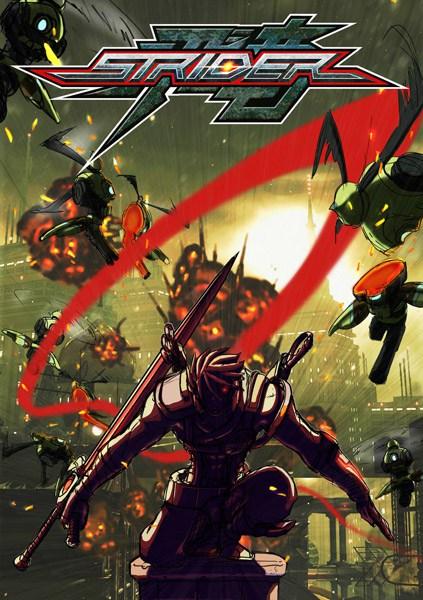 STRIDER-pc-game-download-free-full-version