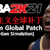 NBA 2K21 Realism Global Next-Gen Patch by AliWei