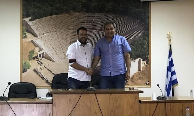 Παράδοση - παραλαβή στον Δήμο Επιδαύρου - 1η Σεπτεμβρίου το πρώτο Δημοτικό Συμβουλιο
