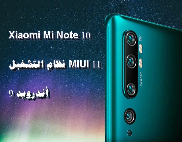"""Xiaomi Mi Note 10"" and ""Mi 9T"" on Coupon Sale [PR]"