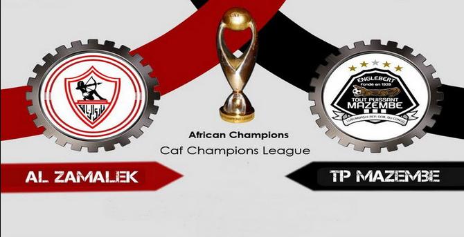 مشاهدة مباراة مازيمبي والزمالك بث مباشر 30 11 2019 دوري