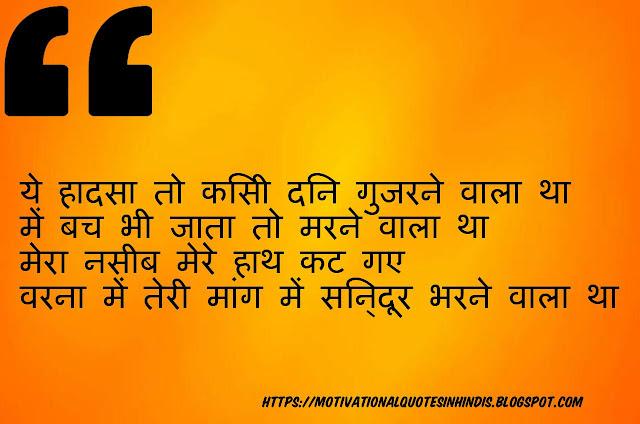 rahat indori sher-राहत इन्दोरी शेर