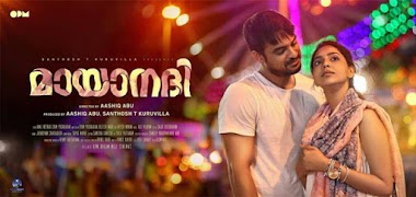 Tamilrockers leaked Malayalam Movie Mayanadhi on its torrent website for free HD download