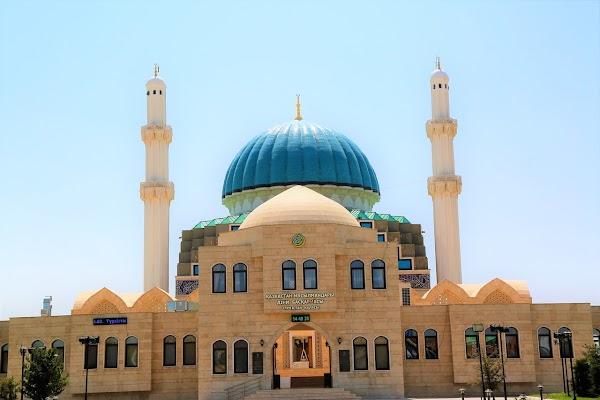 Pengertian Filsafat Islam dan Objek Kajian