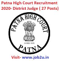 Patna High Court Recruitment 2020, District Judge