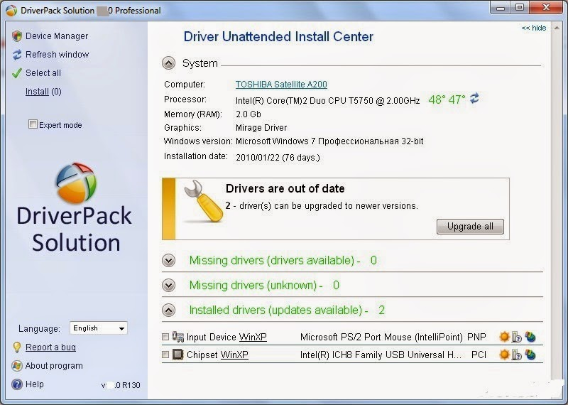 Download driverpack solution 12. 3.