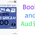 Book and Audio Fast Practice New TOEIC Volume 2