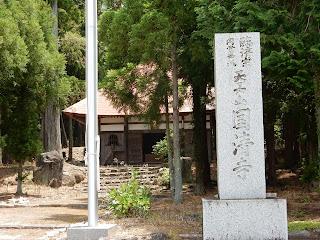 伊豆の国市国清寺