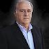 Amancio Ortega Gaona es un empresario español dedicado al sector textil