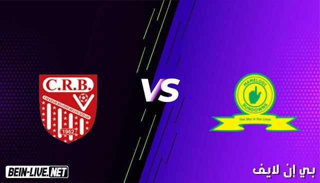 مشاهدة مباراة صن داونز وشباب بلوزداد بث مباشر اليوم بتاريخ 09-04-2021 في دوري ابطال افريقيا