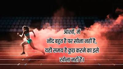 zindagi motivational quotes in hindi