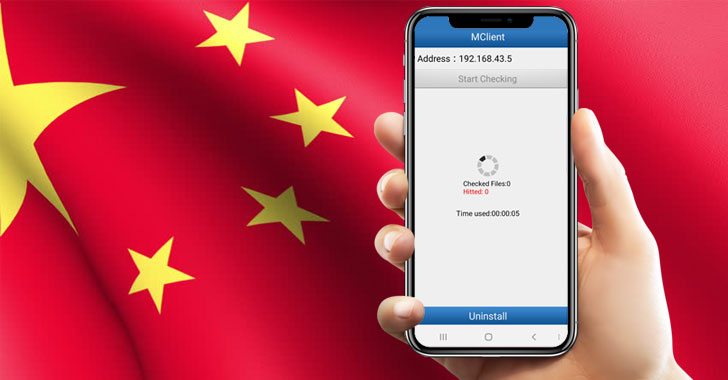 China's Border Guards Secretly Installing Spyware App on Tourists' Phones