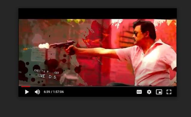 ঈগলের চোখ ফুল মুভি | Eagoler Chokh (2016) Bengali Full HD Movie Download or Watch