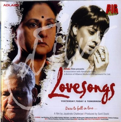 Love Song With Love (Old) Mp3 Songs Free Download ~ Telugu