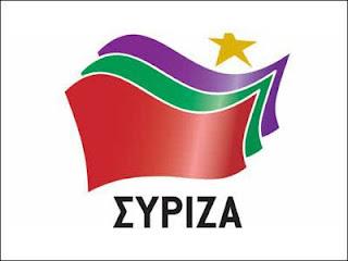 Αποτέλεσμα εικόνας για agriniolike ΣΥΡΙΖΑ