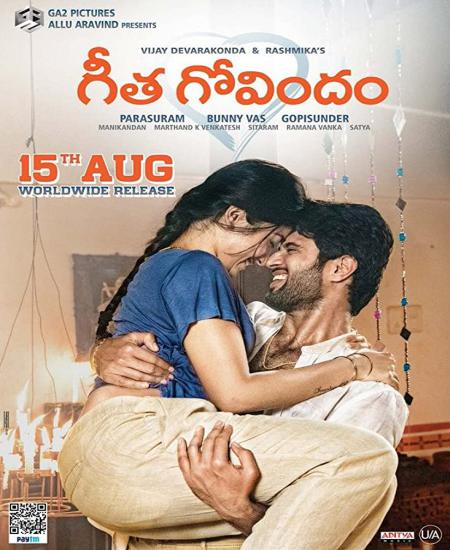 Geetha Govindam 2018 BluRay 480p Dual Audio In [Hindi Telugu] Download