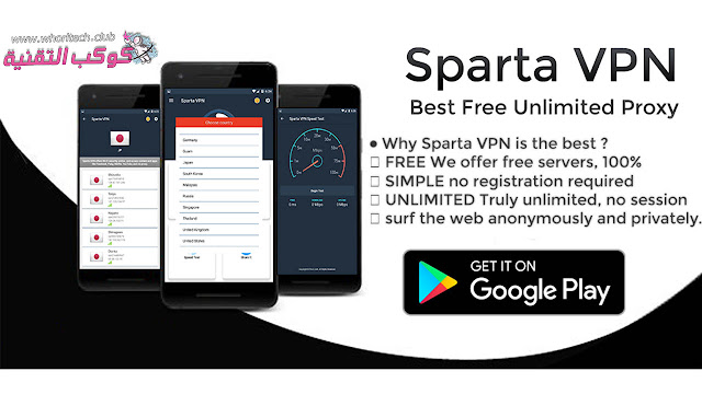 vpn master vpn مجاني vpn apk vpnbook vpn web vpn يعمل في مصر vpn يعني ايه vpn يدوي للاندرويد vpn يدعم الدول العربية vpn يوسف الخفاجي vpn يعطي ip سعودي vpn يدعم السعودية vpn يدعم الفلبين vpn يوتيوب vpn يعطيك نت مجاني i vpn download i vpn free i vpngate.net i vpn you ui vpn vpn i phone vpn i router vpn i ninja ipad vpn vpn i can use with netflix vpn ويكيبيديا vpn ويندوز 10 vpn ويب vpn واتساب vpn ويندوز 7 vpn ويندوز vpn واتس vpn واي فاي vpn وكيل vpn وش هالبرنامج vpn هوست vpn هكر vpn هكر ببجي vpn هولا vpn هتلر٩٩ تحميل vpn هندي vpn هواوي vpn هدايا ببجي vpn هولندا vpn هو h vpn h vpn apk h vpn free hp vpn download vpn h-iraq vpn h iraq apk vpn h iraq apk download vpn h-iraq pubg vpn h iraq تحميل vpn h iraq apk pubg vpn نت مجاني vpn نسخة مدفوعة vpn نت vpn ناسخ vpn نوكيا vpn نسخة قديمة vpn نسخة مهكرة vpn نصب vpn نصب فیلتر شکن n vpn n-vpn prime apk n-vpn prime n vpn download n vpn mtn cheat n-vpn app nordvpn ln vpn n-vpn apk download n-vpn prime apk download vpn ماهو vpn مدفوع vpn مهكر vpn معنى vpn مجرم vpn مصر vpn مجاني للكمبيوتر vpn مصري vpn موقع m vpn m vpn master mm vpn vpn م vpn m free ما هو vpn m vpn download m vpn master apk m vpn mr mad pro vpn للاندرويد vpn للايفون vpn لتشغيل ببجي vpn لمتصفح جوجل كروم vpn لتسريع الانترنت vpn للالعاب vpn للايفون مجاني vpn للدول العربية vpn للسعودية l vpn l vpn apk le vpn le vpn download le vpn login le vpn apk le vpn free trial le vpn crack le vpn mod apk vpn كوري vpn كوريا vpn كامل vpn كلاشنكوف vpn كمبيوتر vpn كل الدول vpn كروم vpn كوري تنزيل vpn كويتي vpn كامل للاندرويد vpn قوي vpn قوقل كروم vpn قطر vpn قوي وسريع vpn قطري vpn قوقل vpn قديم vpn قوي للاندرويد vpn قوي للايفون vpn قوی q vpn q vpn apk qq vpn q vpn apk download qq vpn apk vpn q es vpn q significa vpn q telecom vpn في مصر vpn فودافون vpn فيتنام vpn فلبين vpn فايرفوكس vpn فرنسا vpn فري فاير vpn فيتنام للكمبيوتر vpn في الايفون vpn فيس بوك f vpn f vpn apk ph vpn ph vpn server ph vpn apk ph vpn server free ph vpnjantit vpn f secure vpn f-secure freedome vpn f droid vpn غير محدود vpn غير متصل vpn غير ناجح vpn غير معروف vpn غير مدفوع vpn غزة vpn غير موجود vpn غير برنامج vpn غير محدودة غير vpn الرحى vpn عالم الكمبيوتر vpn عربي للكمبيوتر vpn عربي للاندرويد vpn على مودم الاتصالات vpn على الكمبيوتر vpn عمان vpn عالمي vpn علوش vpn على الراوتر vpn على اللابتوب u vpn u vpn chrome u vpn download u vpn apk u vpn free ضبط vpn ظهور vpn في الايفون vpn طريقة تشغيل vpn طريقة استخدام vpn طريقة عمل vpn طريقة vpn طريقة تفعيل vpn طريقة تحميل vpn طلقه vpn طياره vpn طريقة فتح vpn طريقة تنزيل vpn ضد الباند vpn ضبط يدوي vpn ضبط vpn ضحايا ضبط vpn للايفون في السودان ضبط vpn للايفون ضبط vpn للاندرويد في السودان ضبط vpn يدوي للايفون ضبط vpn للاندرويد ضبط vpn يدوي للايفون 2019 يا روحى vpn dh group vpn dh group 2 vpn dh group 14 vpn dh group recommendations vpn dh group 5 vpnc dh group vpn dh 14 vpn dh gruppe vpn صيني للايفون vpn صناديق ببجي vpn صيني للكمبيوتر vpn صنع vpn صربيا vpn صوت صفحة vpn صفحات vpn صنع vpn للايفون صناعة vpn w vpn vpn شرح vpn شغال في مصر vpn شرح كامل vpn شغال vpn شبكة vpn شاشة lg vpn شدات ببجي vpn شاشة سامسونج vpn شيلد vpn شغال في الامارات shield vpn sh vpn-sessiondb anyconnect ssh vpn ssh vpn tunnel ssh vpn account ssh vpn free ssh vpn windows ssh/vpn account creator apk ssh vpn android ssh vpn apk vpn سعودي vpn سايفون vpn سريع vpn سعودي للكمبيوتر vpn سنغافورة vpn سيجما vpn سايفون للكمبيوتر vpn سعودية vpn سوق كروم vpn سايفون برو s vpn s vpn apk 17svpn se vpn vpn.s http proxy vpn.s http proxy chrome vpn.s proxy ss vpn free ssh vpn sss vpn vpn زين vpn زيادة سرعة الانترنت vpn زيزوم vpn زين السعودية vpn زيزووم vpn زين السودان vpn زيكو هيب هوب vpn زدن به میکروتیک vpn زدن در میکروتیک . vpn vpn راوتر vpn رسيفر vpn روسيا vpn روسي vpn راوتر هواوي vpn روسي للاندرويد vpn روسي للكمبيوتر vpn رابط vpn رابط مباشر vpn رعد v vpn apk vpn ذانلوذ دانلود vpn برای ویندوز next vpn ذانلود نمایش پسورد vpn ذخیره شده در ویندوز دانلود vpn دانلود vpn برای pc دانلود vpn برای کامپیوتر دانلود free vpn vpn دول عربية vpn دولة تركيا vpn دولة السعودية vpn دولة مصر vpn دولة البرازيل vpn دولة اوروبية vpn دولة الهند vpn دانلود vpn دولة الصين vpn دبي vpn خفيف vpn خاص vpn خرید vpn خليجي vpn خفيف وسريع vpn خاص بلعبة ببجي vpn خفيف للكمبيوتر vpn خوب vpn خوب برای آیفون vpn خوب برای اندروید vpn kh freiburg vpn حقيقي vpn حاسبه vpn حوحو vpn حديث vpn حيدر خالد الناصري vpn حساب vpn حجب المواقع vpn حساب مجاني vpn حوحو للمعلوميات p vpn vpn جوجل كروم vpn جميع الدول vpn جميع الدول للكمبيوتر vpn جوكر vpn جاهز vpn جلبريك vpn جزائري vpn جاهز للايفون vpn جميع الدول للاندرويد vpn جميع الدول العربية vpn ثابت vpn ثاني vpn ثغرة vpn ثغرات ثغرة vpn ببجي ثاندر vpn vpn th koln vpn th nürnberg vpn th vpn th koeln e vpn vpn تحميل vpn تركيا vpn تعريف vpn تطبيق vpn تحميل مجاني vpn تسريع النت vpn تركي vpn تايوان vpn تغيير vpn تفعيل t vpn t vpn apk t vpn free t vpn download ht vpn vpn t mobile iphone vpn t-mobile android tt vpn vpn t-online ht vpn za sve m vpn ببجي vpn ببجي الكوريه vpn برنامج vpn ببجي موبايل vpn ببجي لايت vpn ببجي pc vpn بيرفع سرعه الواي فاي حمل من هنا vpn برنامج كامل vpn بروكسي b.vpn p vpn apk b.vpn crack b.vpn apk b.vpn download p vpn free p vpn download b vpn تحميل b vpn free download vpn الهند vpn السعودية vpn افضل vpn امريكا vpn اندونيسيا vpn اليابان vpn اون لاين vpn اندرويد vpn الصين vpn الماني ال vpn ال vpn لا يعمل ال vpn لا يعمل على الايفون ال vpn للايفون ال vpn في الامارات ال vpn لا يتصل ال vpn مايشتغل ال vpn في الايفون ال vpn لا يعمل في الايفون ال vpn مايشتغل عندي vpn 001 vpn 0.99 vpn 01net vpn 0 viptela vpn 0.99 per month vpn 0.0.0.0 vpn 0 log vpn 01 vpn 019 vpn 012 0 vpn for pc 0 vpn app 0 vpn apk 0 vpn download 0 vpn app download vpn //0.facebook.com 0 ping vpn 0 low vpn vpn 1.1.1.1 vpn 111 vpn 1111 apk vpn 1.1 vpn 1.1.1.1 مهكر vpn 11111 vpn 1.1.1.1 للكمبيوتر vpn 1.1.1.1 pc vpn 1.1 1.1 pc download vpn 123 #1 vpn service 1 vpn android 1. vpnbook free web proxy 1 vpn free 1 vpn apk 1 vpn master 1 vpn apk download #1 vpn app vpn 2019 vpn 2020 vpn 2019 free vpn 24 vpn 2020 apk vpn 2018 vpn 2.3.6 vpn 2019 free download vpn 2020 free vpn 2019 مجاني 2 vpns at once 2 vpns at the same time 2 vpn at the same time 2 vpn tunnels to same destination 2 vpns android 2 vpn connections at the same time 2 vpn at the same time android 2 vpn android 2 vpn verbindungen parallel 2 vpn verbindungen gleichzeitig vpn 360 vpn 360 for pc vpn 360 apk vpn 365 vpn 356 vpn 360 مهكر vpn 360 ios vpn 360 pro vpn 360 free download vpn 360 android 3 vpn protocols 3 vpn technologies 3 vpn settings 3 vpn download 3 vpn android 3 vpn apk 3 vpn terbaik 3 vpn gratis vpn 3 day trial vpn 3 months free vpn 4 test vpn 4g vpn 4head vpn 4 pc vpn 4.0.4 vpn 4chan vpn 443 vpn 4g router vpn 412 error vpn 442 error windows 10 4 vpn betternet 4 vpn iphone 4 vpn protocols vpn 4 all vpn 4 test download vpn4 chrome vpn 4 android vpn 5g vpn 500mb free vpn 512 viptela vpn 5gb free vpn 5 dollars a month vpn 5.0.07 download vpn 50gb free vpn $5 a month vpn 5 years vpn 5 devices 5 vpn apk 5 vpn terbaik 5 vpn gratis 5 vpn protocols 5 vpn providers vpn 5 star vpn 630 vpn 64 bit vpn 64 bit windows 10 vpn 691 error vpn 619 error vpn 64 bit windows 7 free vpn 64 bit free download vpn 619 error windows 7 vpn 628 error vpn 64 bit windows 10 free download 6 vpn proxy vpn 6 devices vpn *6 inwi iphone 6 vpn vpn one plus 6 iphone 6 vpn settings iphone 6 vpn not connected cyberghost 6 vpn iphone 6 vpn keeps turning on and off 6 g vpn proxy vpn 72 vpn 72 apk vpn 72 download vpn 7 day trial vpn 720 vpn 7 days free trial vpn 7 day free trial vpn 789 error vpn 720 error windows 10 vpn 720 error 7 vpn windows windows 7 vpn server windows 7 vpn setup vpn 8 ball pool windows 8 vpn iphone 8 vpn windows 8 vpn setup android 8 vpn note 8 vpn iphone 8 vpn settings iphone 8 vpn won't turn off windows 8 vpn server windows 8 vpn connection vpn 911 vpn 9.9.9.9 vpn 911 download vpn 9apps vpn 911.re vpn 991 vpn 999 vpn 911 login vpn 911 s5 vpn 91 android 9 vpn note 9 vpn android 9 vpn not working asphalt 9 vpn note 9 vpn not working asphalt 9 vpn android android 9 vpn issues ios 9 vpn sophos utm 9 vpn pubg season 9 vpn tricks