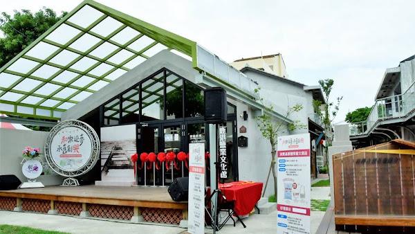 鹿港和興青創基地正式營運 來彰化體驗文青小旅行