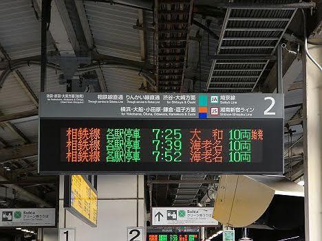 埼京線 相鉄線直通 各駅停車 大和行き1 12000系