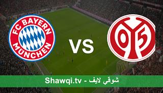 مشاهدة مباراة بايرن ميونخ وماينز اليوم بتاريخ 24-4-2021 في الدوري الالماني