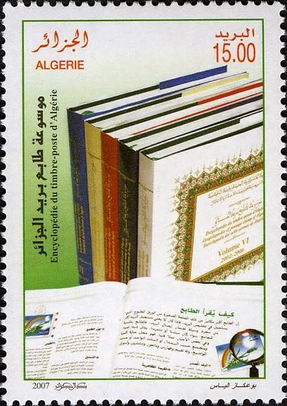 encyclopedie education dz
