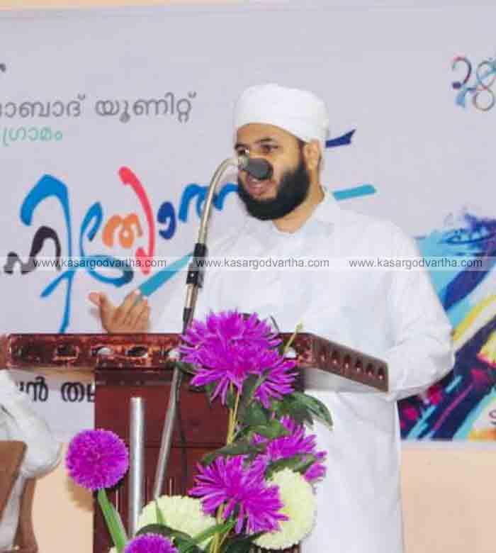 Kasaragod, Kerala, News, SSF Sahithyolsav; Uduma Division Unit level competition inaugurated by Abdur Rahman Saqafi.