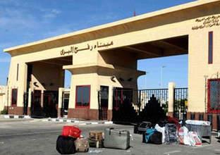 سفارتنا بالقاهرة تنشئ إدارة جديدة تتعلق بإدارة المعابر