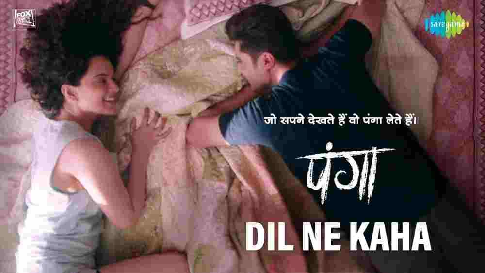 Dil Ne Kaha Lyrics - Panga   Jassi Gill