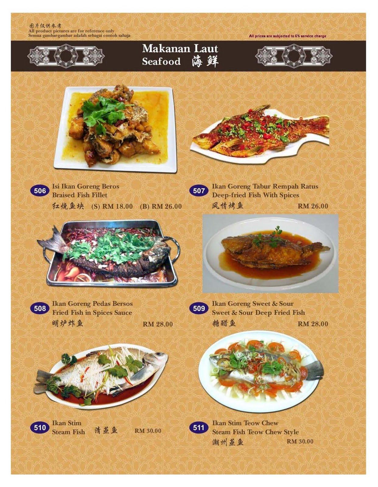 Iseng Iseng Desain Contoh Desain Menu Makanan