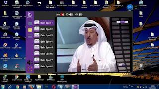 برنامج Beone TV نسخة الأندرويد والحاسوب عملاق مشاهدة القنوات بدون تقطيع