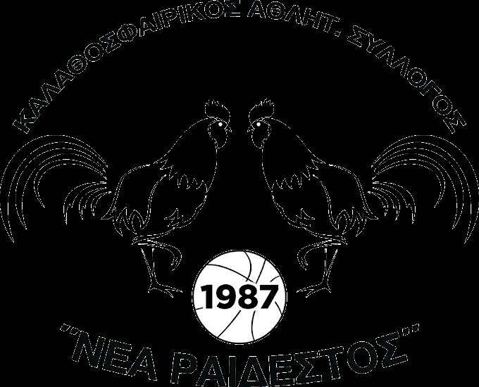 Ο Διονύσης Αγγέλου, νέος τεχνικός παίδων και παμπαίδων της Νέας Ραιδεστού