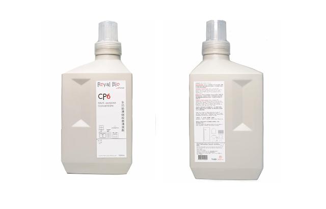 【抗疫好物】Royal BIO CP6 益生菌清潔劑 香港製造 理工認證