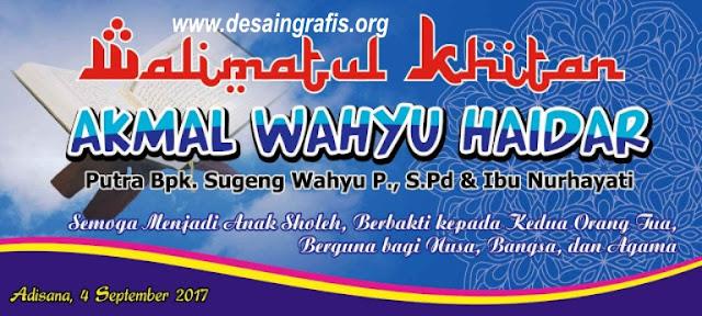 http://www.desaingrafis.org/2017/09/banner-walimatul-khitan.html