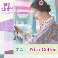 Download Lagu MP3 MV Music Video Drama Sub Indo Lyrics Hoons – With Coffee [Tale of Fairy OST Part.1] Mp4