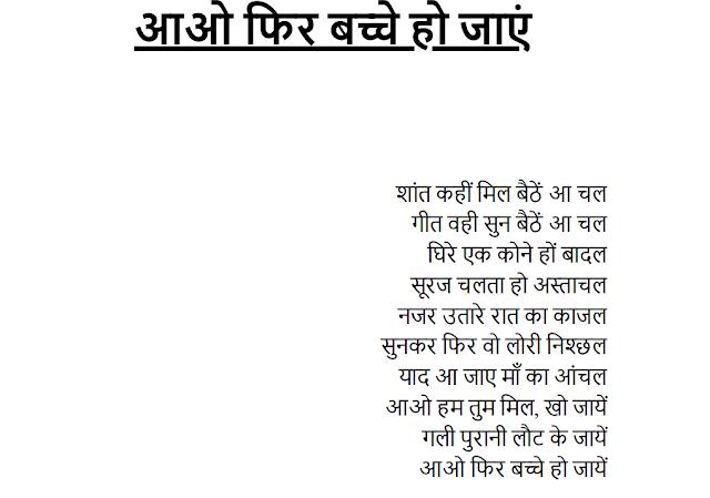 Mrigtrishna Hindi PDF