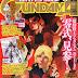 Gundam ACE Magazine February 2013 Issue
