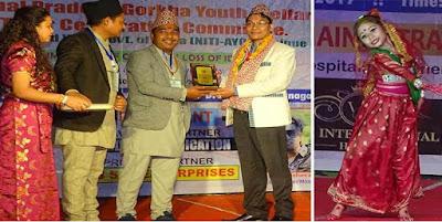 Gorkha community celebrates Ramailo Tihar festival
