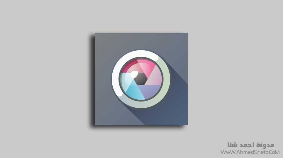 تنزيل تطبيق Pixlr – Free Photo Editor لتحرير الصور للأندرويد أحدث إصدار 2020