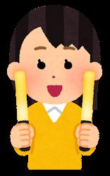 黄色いペンライトを持つ人のイラスト(女性)