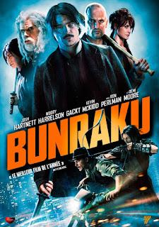 Bunraku สู้ลุยดะ บันราคุ
