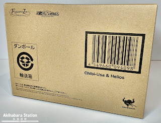 Figuarts ZERO Chouette de Chibi-usa & Helios