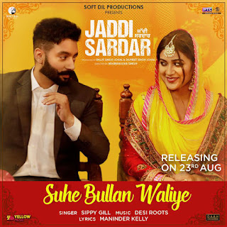 Suhe Bullan Waliye Lyrics - Sippy Gill | Jaddi Sardar | New Song 2019
