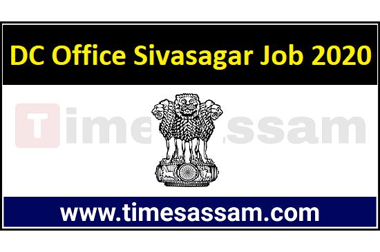 DC Office Sivasagar Recruitment 2020