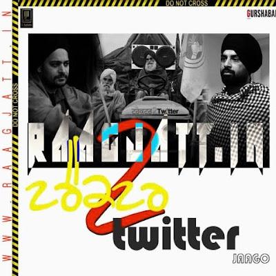 Tractor 2 Twitter (Jaago) by Gurshabad Ft. Gurpreet Maan lyrics